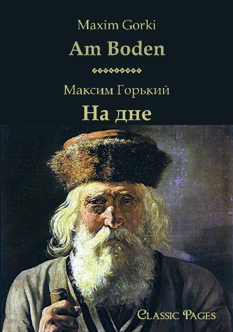 Cover des Titels Am Boden/На дне von Gorki Maxim /Горький